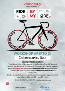 Ride By My Side @ Città dell'Altra Economia (CAE)